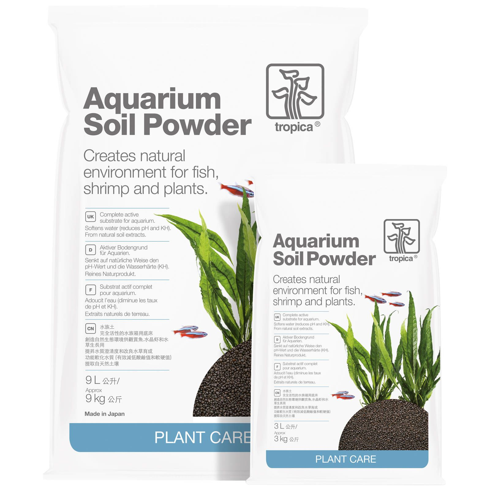 Tropica - Aquarium Soil - Powder